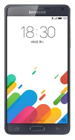 Samsung Galaxy Note 4 Flyme OS 6 Official ROM