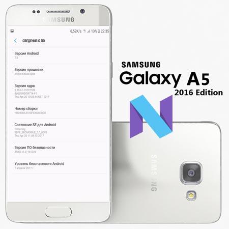 Samsung Galaxy A5 2016 SM-A510F Nougat OTA