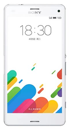 Sony Xperia Z3 Compact Flyme OS 6 Official ROM