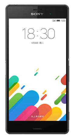 Sony Xperia Z3 Dual Flyme OS 6 Official ROM