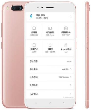Xiaomi Mi 5X MIUI 9 OTA Update