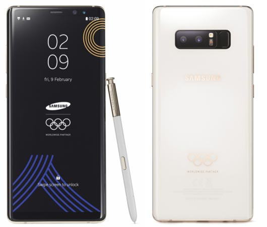 Samsung Galaxy Note 8 Olympic Games Limited Edition Launched