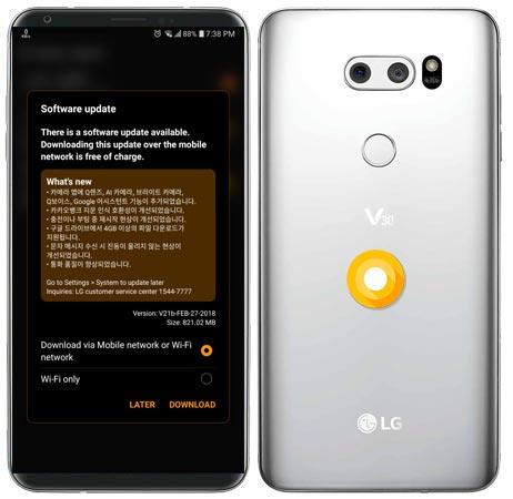 LG V30 March 2018 OTA V21b Update With AI Camera