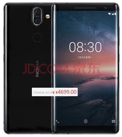 NOKIA 8 Sirocco 6GB RAM Available China Yen 4699 With Display Finger Print Sensor