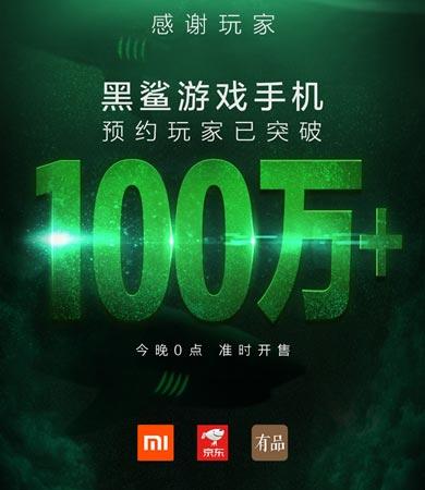 Xiaomi Gaming Phone Black Shark Hits One Million Registrations