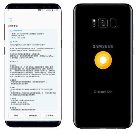Samsung Galaxy S8 Plus China SM-G9550 Oreo Official OTA G9550ZCU2CRD4