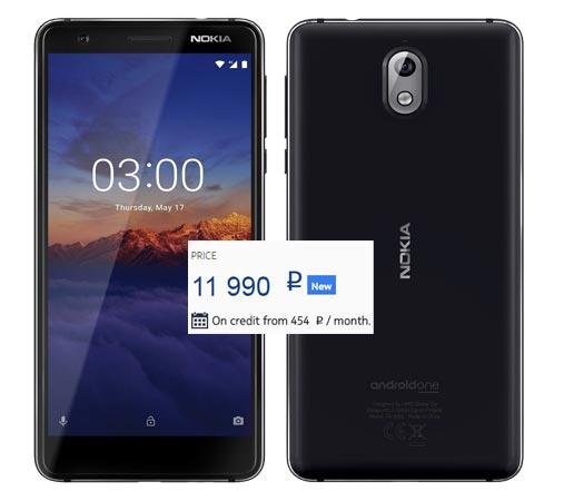 Nokia 3.1 2018 Available Russia Region RUB 11990