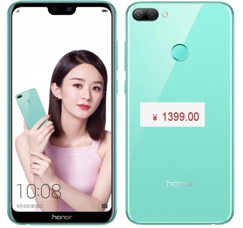 Huawei Honor 9i Jasper Green Available Japan JPY 1399