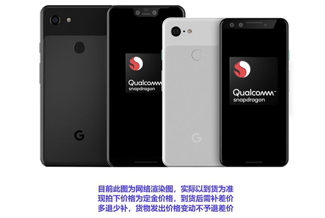 Google Pixel 3 Appeared in Online Store Priced USD 730