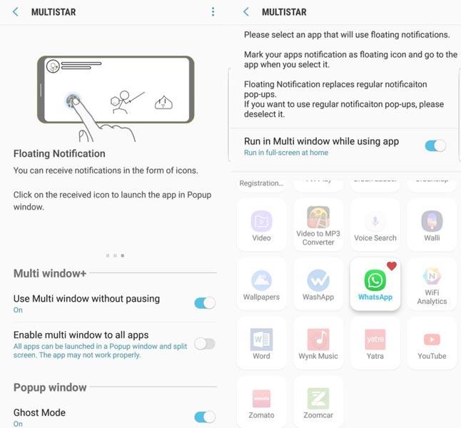Samsung Good Lock Multistar Feature Screenshot 2
